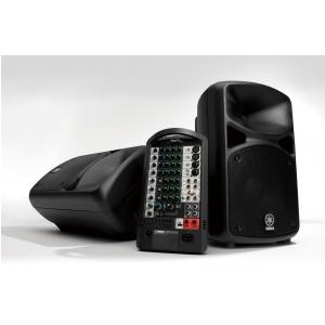 Yamaha Stagepas 600BT system nagłośnieniowy 2x340W + SPX