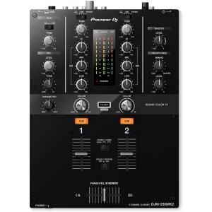 Pioneer DJM-250 MK2 DJ mikser