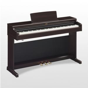 Yamaha YDP 164 R Arius pianino cyfrowe, kolor palisander