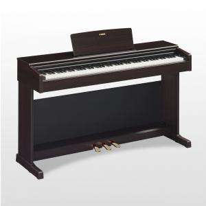 Yamaha YDP 144 R Arius pianino cyfrowe, kolor palisander