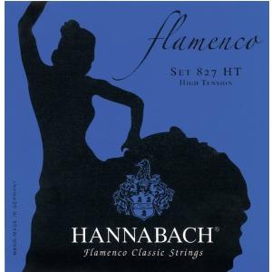 Hannabach (652938) 827HT struny do gitara klasycznej (heavy) - Komplet 3 strun basowych