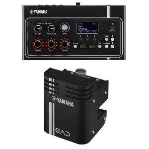 Yamaha EAD 10 moduł perkusyjny