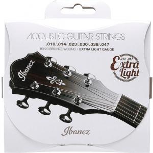 Ibanez IACS 61 C 80/20 Bronze Extra Light struny do gitary  (...)