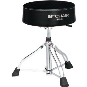 Tama HT850BC Round-Rider hydrauliczny stołek perkusyjny