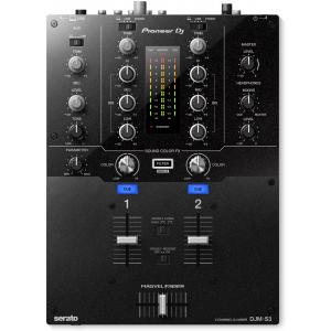Pioneer DJM-S3 DJ mikser