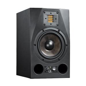 ADAM Audio A7X monitor aktywny