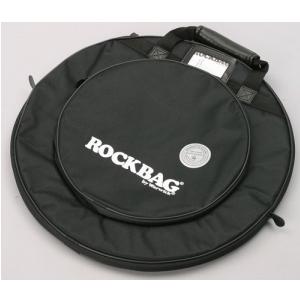 Rockbag 22541 DL pokrowiec na talerze perkusyjne 20″