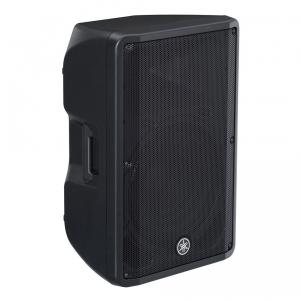 Yamaha CBR15 kolumna głośnikowa pasywna 15 500W/8Ohm