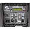 Crono CA-12ML kolumna aktywna 12″ 700W z odtwarzaczem USB, BT, FM