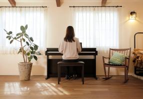 Nowe pianina KAWAI KDP-120 już w Muzycznym