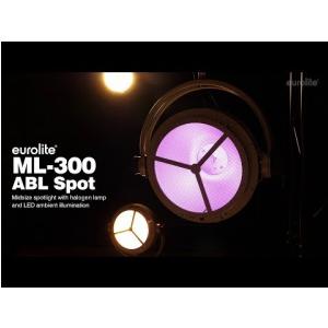 Eurolite ML-300 ABL - vintage, retro